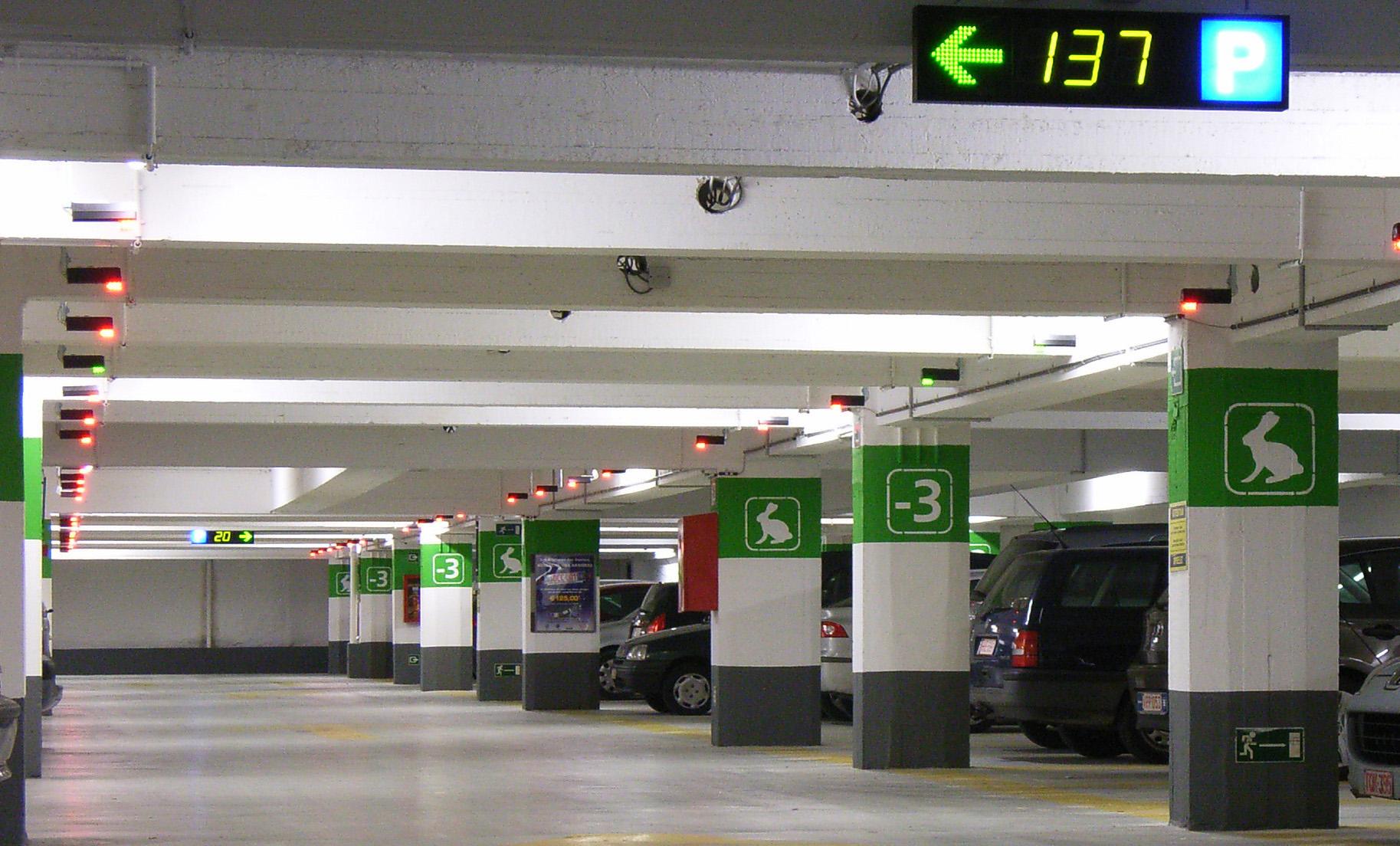 Afapark 174 Car Park Management System
